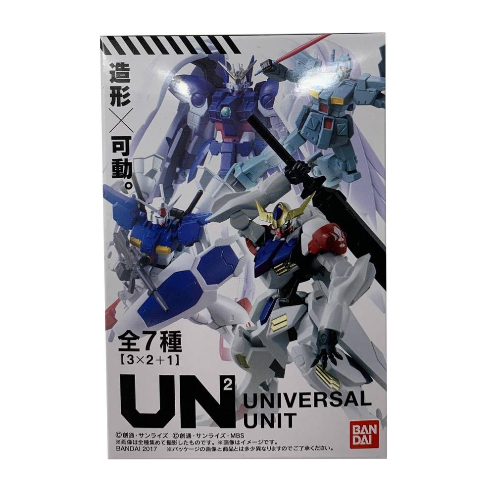 Image of Gundam Universal Unit Blind Box