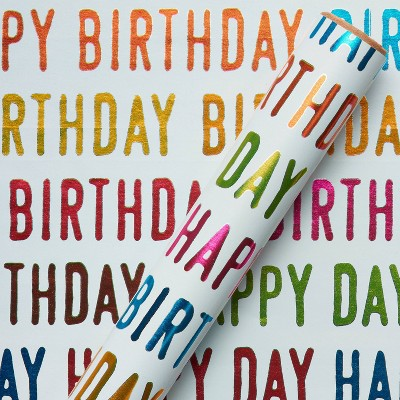 Happy Birthday Colorful Print Wrapping Paper - Spritz™