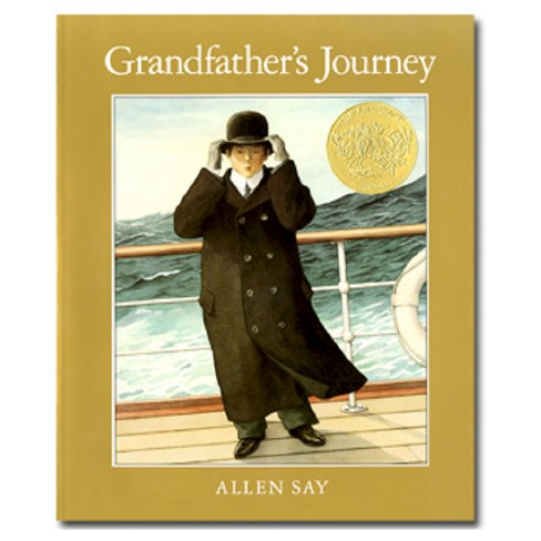 Grandfather's Journey (Paperback) by Allen Say - image 1 of 1