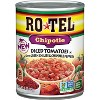 Rotel Chipotle Diced Tomatoes with Green Chili's & Chipotle Peppers - 10oz - image 2 of 2