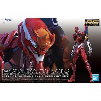 Bandai Spirits Evangelion Unit-02 EVA-02 RG 1/144 Model Kit