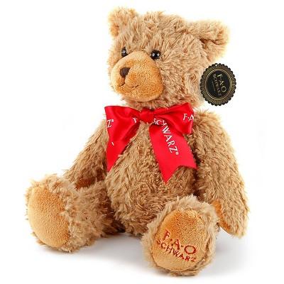"FAO Schwarz Adopt A Pet Toy Plush - 10"" Brown Bear"