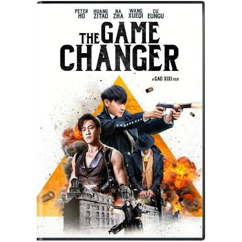 Game Changer (DVD)(2017) - image 1 of 1