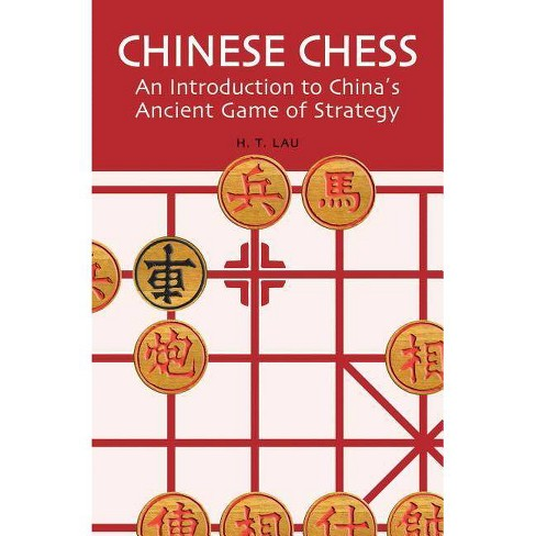 Chinese Chess - by  H T Lau (Paperback) - image 1 of 1