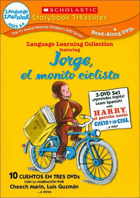 Jorge el monito ciclista y cinco cuen (DVD) - image 1 of 1