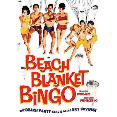 Beach Blanket Bingo (DVD)(2015)