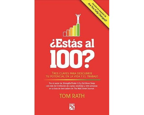 ¿Estás al 100?/ Fully Charged (Paperback) (Tom Rath) - image 1 of 1