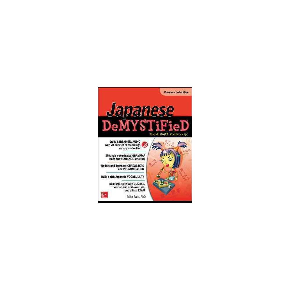 Japanese DeMystified (Paperback) (Ph.D. Eriko Sato)