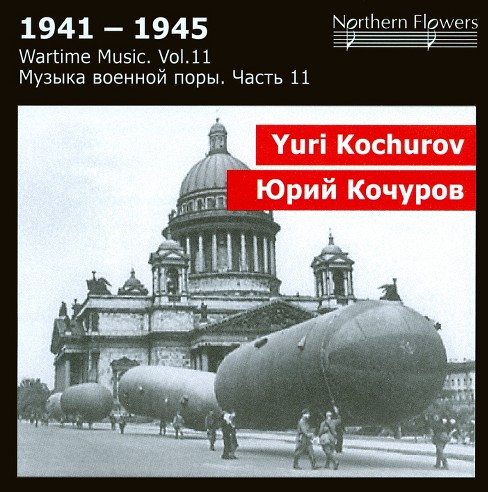 St. Petersburg State - Kochurov:Wartime Music Vol 11 Macbeth (CD) - image 1 of 1