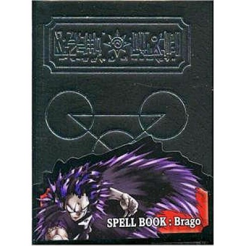 Zatch Bell The Card Battle Brago's Black Spell Book Set [Red Card] - image 1 of 1