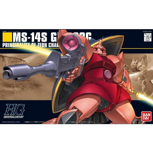 Bandai Hobby Mobile Suit Gundam HGUC MS-14S Char's Gelgoog HG 1/144 Model Kit - image 1 of 3