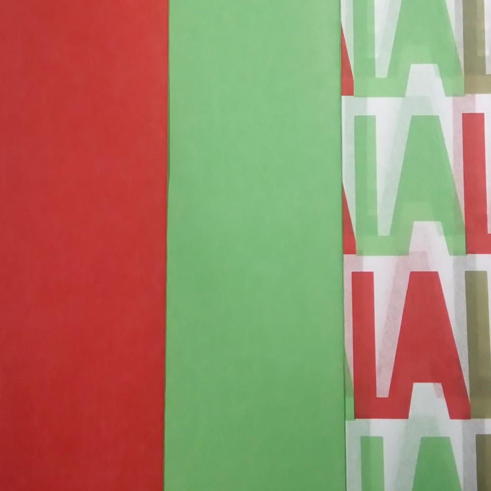 30ct Tissue Paper Red/ Green/ Fa La La - Wondershop, Multi-Colored
