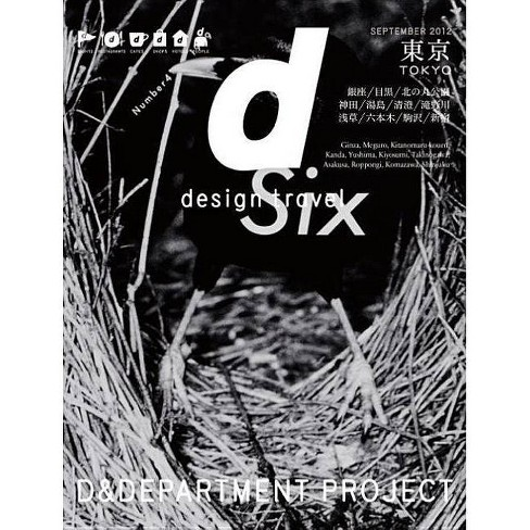 D Design Travel Tokyo - by  D & Department Project (Paperback) - image 1 of 1