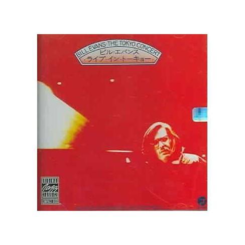 Bill Evans - Tokyo Concert (CD) - image 1 of 1