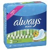 Always Maxi Pads With Wings - Size 2 - 42ct - image 4 of 4