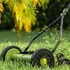 Sun Joe MJ503M Manual Reel Mower | 14-Inch | Quad Wheel | 9-Position. - image 4 of 4