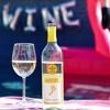 Barefoot Pinot Grigio White Wine - 750ml Bottle - image 2 of 3