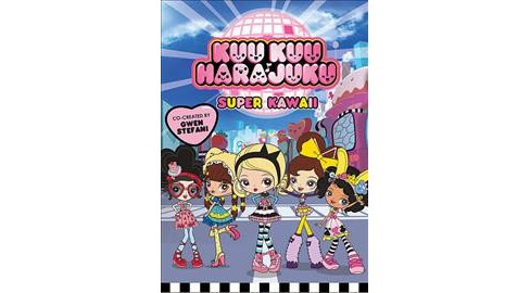 Kuu Kuu Harajuku:Super Kawaii (DVD) - image 1 of 1