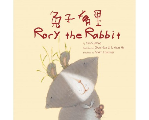 Rory the Rabbit (Bilingual) (Hardcover) (Yimei Wang) - image 1 of 1