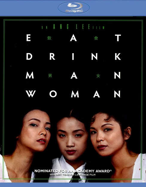 Eat drink man woman (Blu-ray) - image 1 of 1