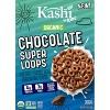 Kashi Kids' Super Loops Chocolate Cereal - 9.5oz - image 3 of 4