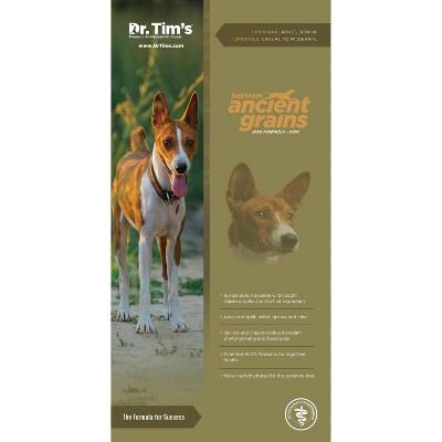 Dr. Tim's Heirloom Ancient Grains Fish Premium Dry Dog Food
