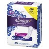 Always Discreet Incontinence and Postpartum Pads for Women - Extra Heavy Absorbency - Long Length - 45ct - image 3 of 4