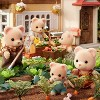 Calico Critters Cuddle Bear Family - image 4 of 4