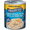 Progresso Rich & Hearty Chicken Pot Pie Style Soup 18.5 oz - image 2 of 4