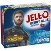 Jell-O Berry Blue Gelatin - 6oz - image 2 of 4