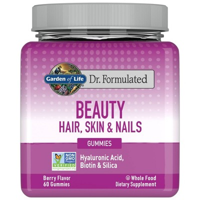 Garden of Life Dr. Formulated Beauty Gummies - 60ct