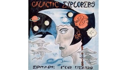Galactic Explorers - Epitaph For Venus (Vinyl) - image 1 of 1