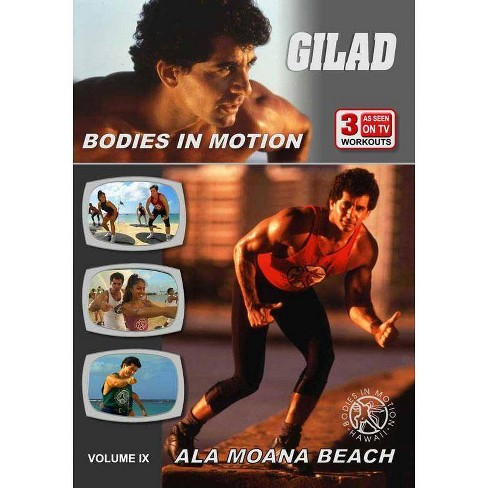 Gilad Bodies In Motion: Ala Moana Beach (DVD) - image 1 of 1