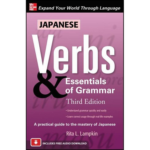Japanese Verbs & Essentials of Grammar - (Demystified) 3rd Edition by  Rita Lampkin (Paperback) - image 1 of 1