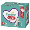 Pampers Cruisers 360 Disposable Diapers - (Select Size and Count) - image 2 of 4