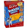 Purina Alpo Variety Snaps Little Bites Beef, Bacon, Cheese & Peanut Butter Flavor 32oz - image 4 of 4
