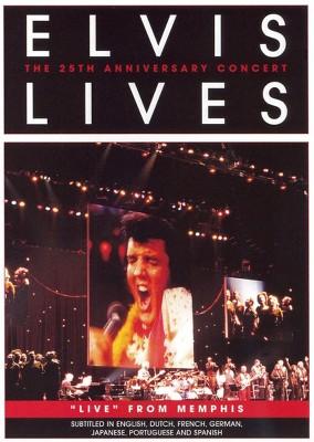 Elvis Presley: Elvis Lives - 25th Anniversary Concert (DVD)