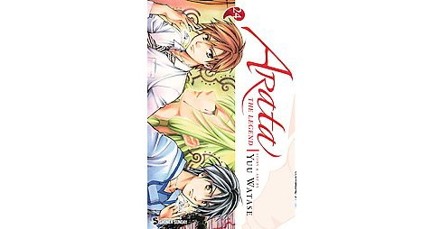 Arata The Legend 24 (Paperback) (Yuu Watase) - image 1 of 1