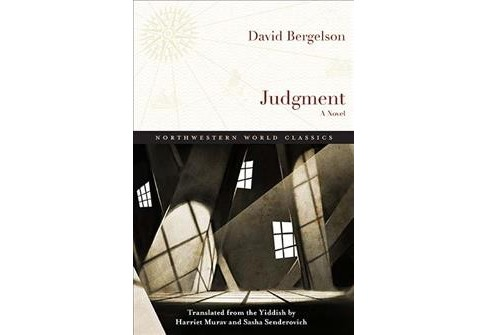 Judgment -  (Northwestern World Classics) by David Bergelson (Paperback) - image 1 of 1