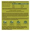 Rachael Ray Nutrish Natural Dry Cat Food  Chicken & Brown Rice Recipe - image 3 of 4