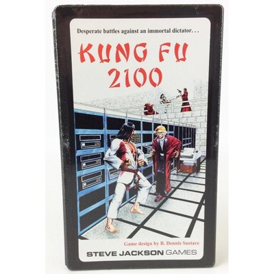 Kung Fu 2100 (2019 Edition) Board Game