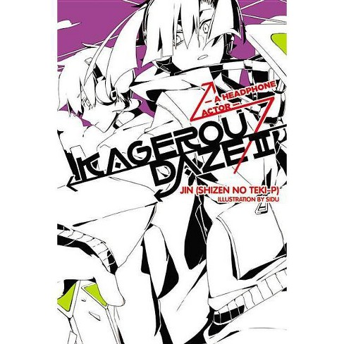 Kagerou Daze, Vol. 2 (Light Novel) - by  Jin (Paperback) - image 1 of 1