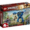 LEGO NINJAGO Legacy Jay's Electro Mech Building Toy 71740 - image 4 of 4