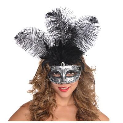 Shades of Dominance Halloween Costume Mask