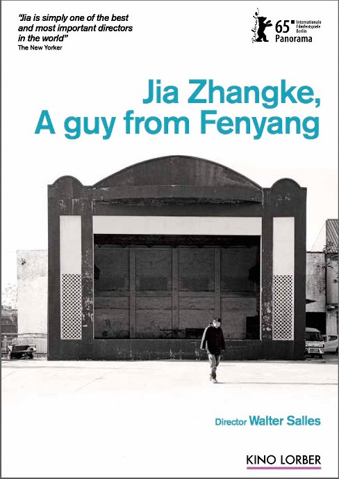 Jia zhangke a guy from fenyang (DVD) - image 1 of 1