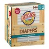 Earth's Best Tender Care Diapers Club Pack (Select Size) - image 2 of 3