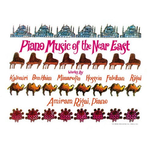 Various - Piano Music Of The Near East (Vinyl) - image 1 of 1