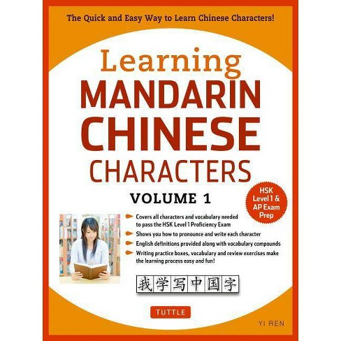 Learning Mandarin Chinese Characters, Volume 1 - by  Yi Ren (Paperback) - image 1 of 1