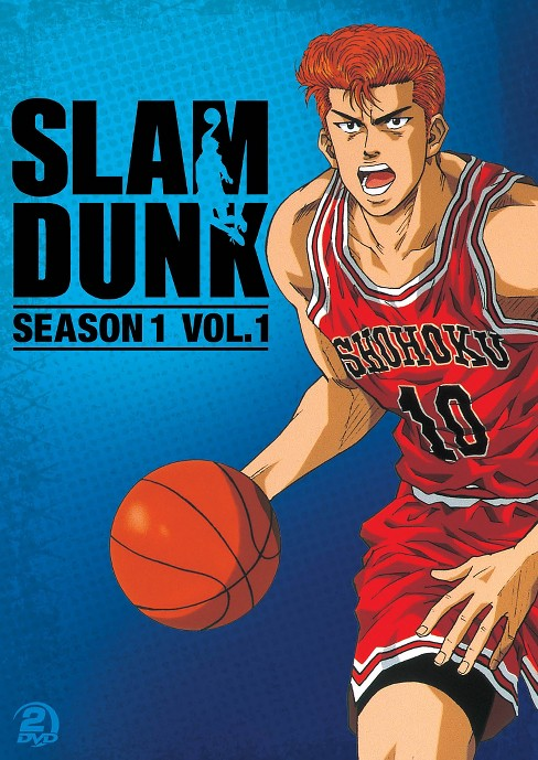 Slam dunk:Season 1 vol 1 (DVD) - image 1 of 1