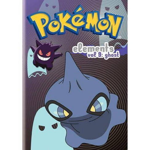 Pokemon Elements Volume 9: Ghost (DVD) - image 1 of 1